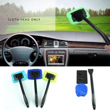 1pc Household Widow Microfiber Cloth Car Wash Brushes Car Body Window Glass Wiper Cleaning Tools Kit Windshield Cleaner