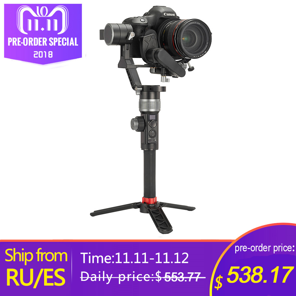Gimbal Stabilizer For Camera DSLR Handheld Gimbals 3-Axis Video Mobile For All Models Of DSLR With Servo Follow Focus AFI D3 майка классическая printio штурмовик dark side