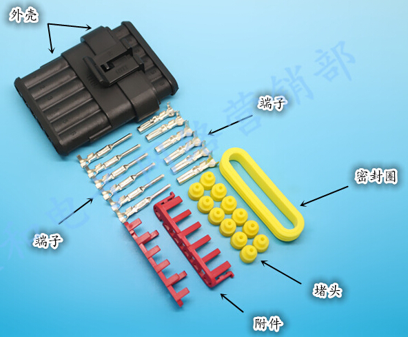 popular 6 wire plug buy cheap 6 wire plug lots from 6 wire 6p auto waterproof automotive wire connector plug 6 pins electrical car connector for car