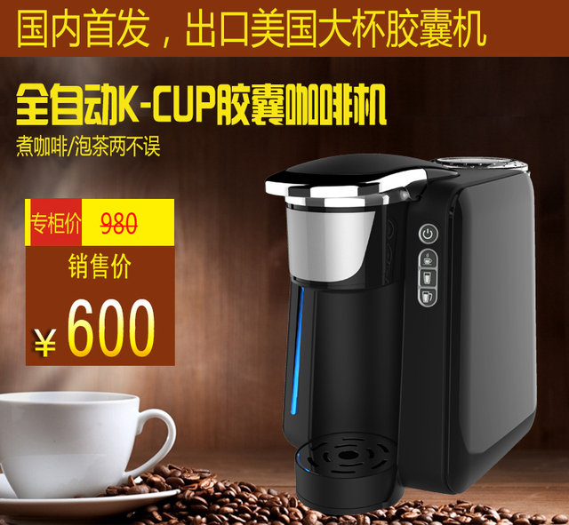 kitchenaid personal coffee maker filter