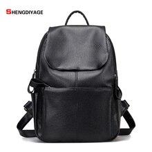Shengdiyage Кожа PU Рюкзак Для женщин Рюкзаки для подростков Обувь для девочек Школьные сумки черные летние брендовые Винтаж рюкзак Mochilas Mujer