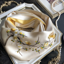 Embroidery Scarf Silk High-Grade Women Gift 1order--1pc Chinese-Style Double-Sided Golden-Plum