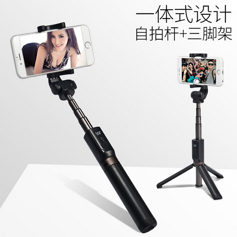 Selfie Stick Pole Scaffold for Mobile Phone Multi function Compact Extendable Tripod