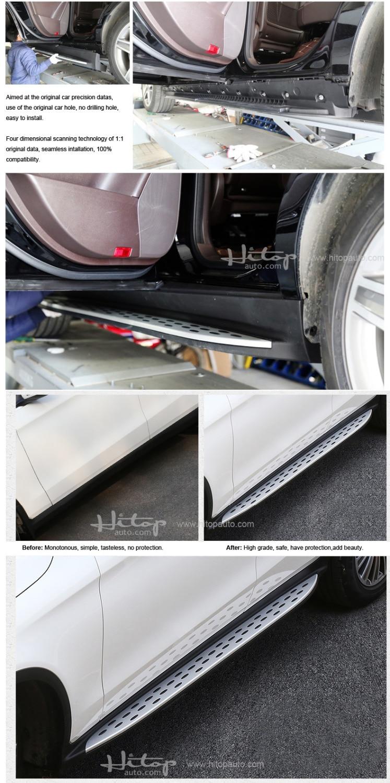 ζεστό για GLE GLA GLC GLK ML GL GLS πλευρική - Ανταλλακτικά αυτοκινήτων - Φωτογραφία 4
