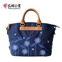 Flower Princess Brand Women Fashion Top-handle Handbag Ladie
