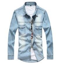 2016 frühjahr Neue Männer Jeanshemd Hellblau Baumwolle Herren hemd Jungen Beiläufige Lose Dicken Denim Shirt Chemise Homme Camisa Masculina