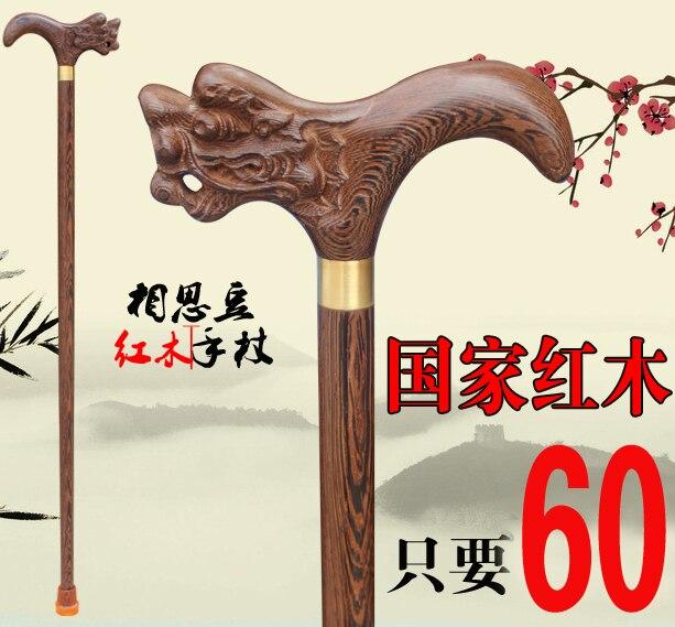 Filial piety elderly crutches leading wooden  anti-skid crutch old civilization red wood Walker stick