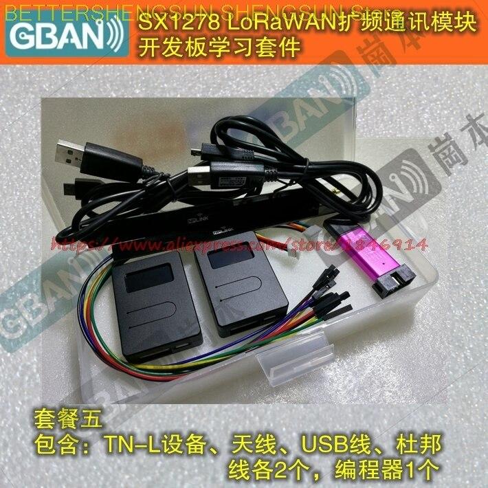 Sx1278lorawan ultra longa distância sem fio spread spectrum módulo de comunicação teste de engenharia kit desenvolvimento