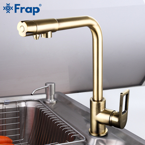 Image 2 - Frap Clearance Sale Kitchen Mixer Faucet Hot & Cold Water 360 Degree Rotatable Single Hole Single Handle Basin Tap for  Kitchen