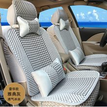 KKYSYELVA Universal Auto Seat Covers car cushion pad fit for most cars summer cool seat