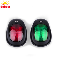 Oobest 2pcs A Pair Marine Boat Yacht Light 12V DC 10W Bow Side Lights LED Red