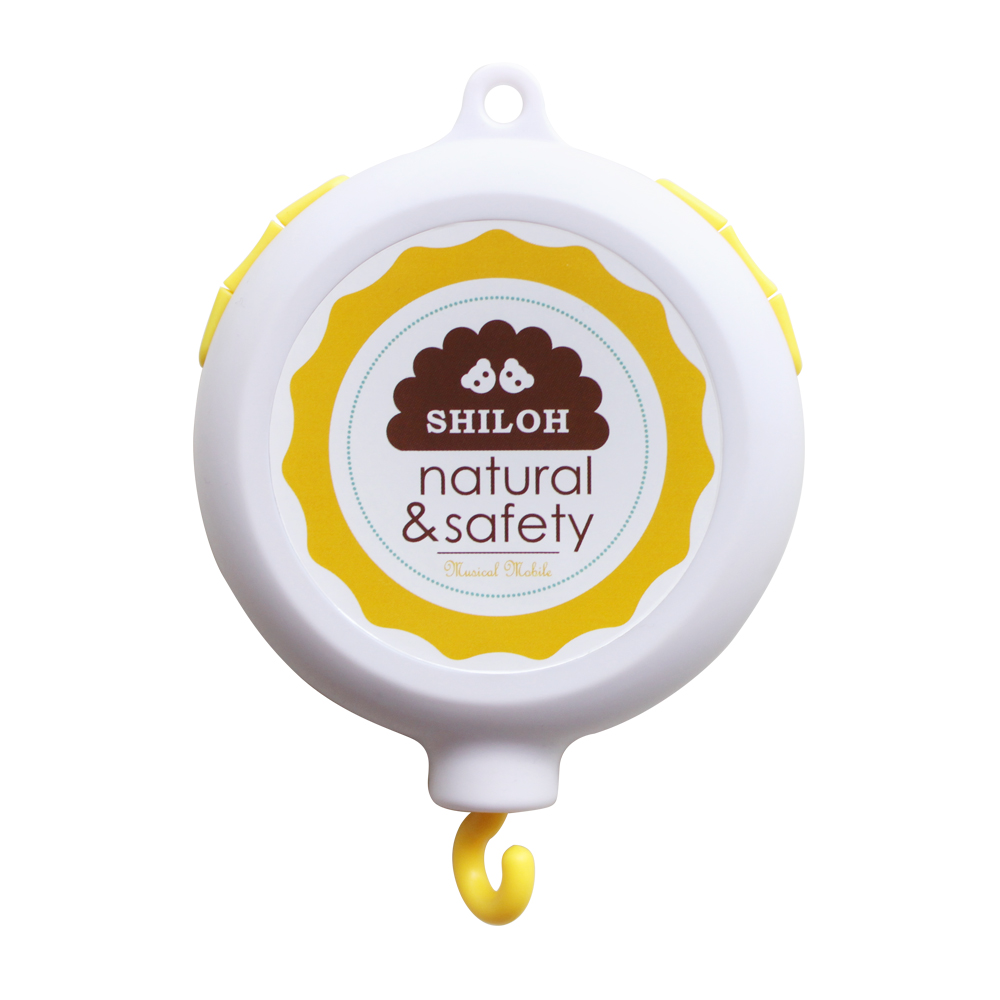 SHILOH 60 Songs 0-12 Months Newborn Rotary Baby Mobile Crib Bed Toy AUTO Turn Off Newborn Bell Crib Baby Toys