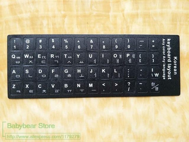 Korean Fluorescent Keyboard Sticker Printed In Korea 형광 스티커 ...