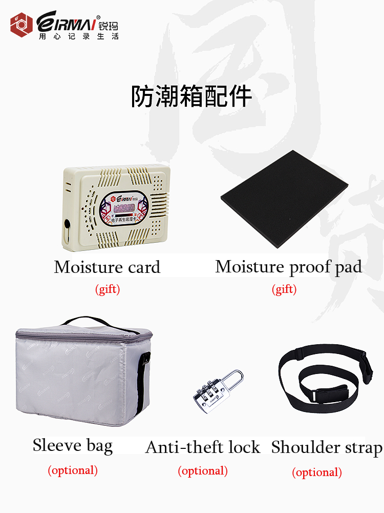 Eirmai SLR camera moisture proof box photographic equipment accessories drying box lens mildew proof bag R11 for Canon for Nikon in Camera Video Bags from Consumer Electronics