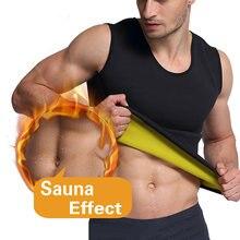 Мужской неопреновый жилет для похудения хит продаж майка тренировок