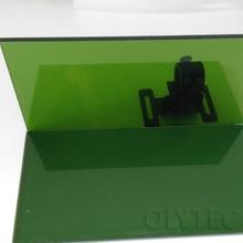 Лазерное защитное окно для 190-450nm и 800-2000nm размер 10 см x 20 см толщина 5 мм