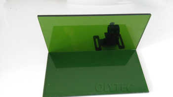 laser safety window for 190-450nm & 800-2000nm size 10cmx20cm thickness 5mm - DISCOUNT ITEM  12% OFF All Category