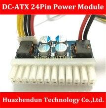 Топ продать dc 12 В 160 Вт 24PIN Пико ATX выключатель БП авто мини-itx DC к DC PSU DC-ATX силовой модуль ITX Z1 обновления 24PIN