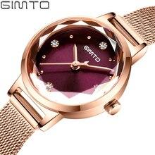 72c8a617d53 Gimto Novo Top De Luxo Relógios de Quartzo Mulheres Ouro Pulseira De Aço  Inoxidável Relógio À