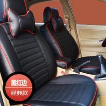 car seat covers leather cushion set for Ferrari GMC Savana JAGUAR Smart Lamborghini Murcielago Gallardo Rolls-Royce Phantom good rastar 39000 lamborghini murcielago lp670 4