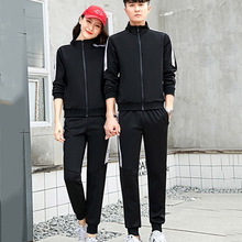 Sports suit spring and autumn sweater outdoor running men and women couple Korean version of the team uniform casual two-piece цены онлайн