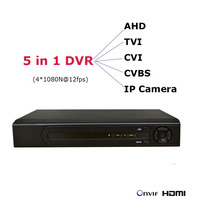 5 In 1 DVR For AHD TVI CVI CVBS IP Cameras NVR 1080P HDMI IP Network