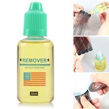 лучшая цена Super Hair Bond Remover Glue Remover Bottle for Lace Wig Toupee Skin Weft Tape