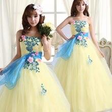 Compara Precios En Vestido Quinceanera Amarillo Compra