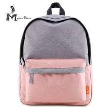 Маленький розовый рюкзак мило Baby Pink сумка двухцветный контраст женщин Школьная Сумка Высокое качество книги сумка выходные школьный рюкзак женщин