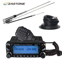 New Arrival! Zastone ZT-D9000 Car Walkie Talkie 50km Dual Band UHF VHF Mobile Radio Communicator HF Transceiver CB Radio Station