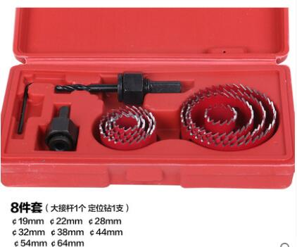 Hole Saw Bit Kit Set Holesaw Wood Sheet Metal 1set 96pcs 130mm scroll saw blade 12 lots jig cutting wood metal spiral teeth 1 8 12pcs lots 8 96pcs