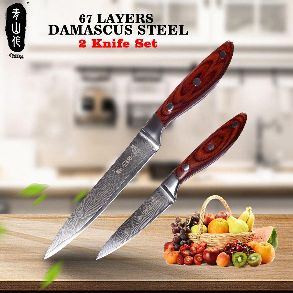 QING Damas couteaux 5 Utilitaire 3.5 Couteau À Éplucher 67-Couches Japonais Damas Acier Couteaux De Cuisine Haute Ténacité cuisine Couteaux