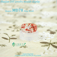 Flower Invitation Ring Mold MD78_Transparent Silicone Ring Mould For Epoxy Resin with Real Flower Herbarium DIY Mould