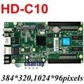 HD-C10 USB + Porta Ethernet de controle Assíncrona Full color cartão de controle de exibição de Vídeo LED 320*384 pixels disco de U controlador