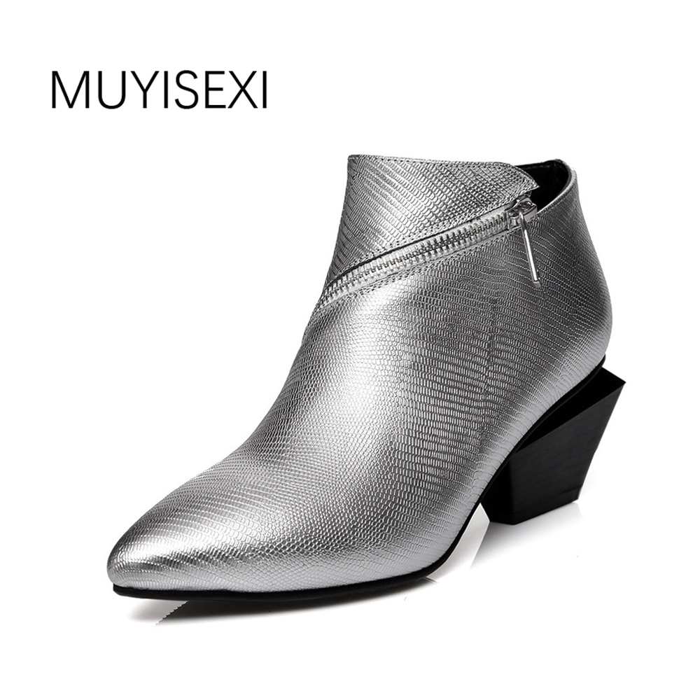 MUYISEXI Women genuine leather Pointed Toe zip irregular Square heels ankle boots Woman Winter Boots silver black 34-41 HL01 muyisexi 100% full genuine leather round toe flat thick heel women boots front with zip mid calf black boots 34 40 am02