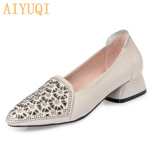 AIYUQI Women fashion shoes 2019 spring new womens low heel genuine leather rhinestone pointed nurse comfortable