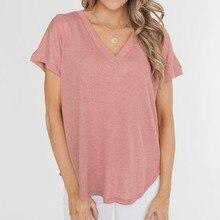 Модная Однотонная рубашка с v-образным вырезом Женская летняя сексуальная свободная комфортная укороченный кроп-топ с открытой спиной Нижняя футболка женская уличная