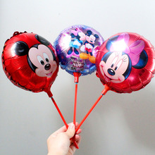 Hot!!Lovely mickey and minnie mouse foil balloon with stick,birthday party using Aluminium helium ballons 20pcs/lot 8.5inch