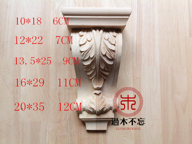 Don't forget the wooden Dongyang wood carving wood corbel bracket European stigma porch wardrobe background wall decoration styl