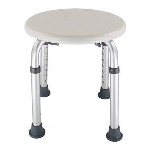 Image 2 - Banyo kolay temiz ev çocuklar yuvarlak eski gebelik tuvalet mobilya engelli yüksekliği ayarlanabilir sandalye banyo taburesi koltuk olmayan kayma