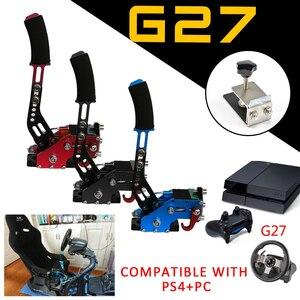 Image 5 - PS4 + PC G27/G29/G920 T300RS لوجيتك نظام الفرامل فرملة اليد USB فرامل اليد + المشبك ل ألعاب سباق 2019 قطع غيار السيارات