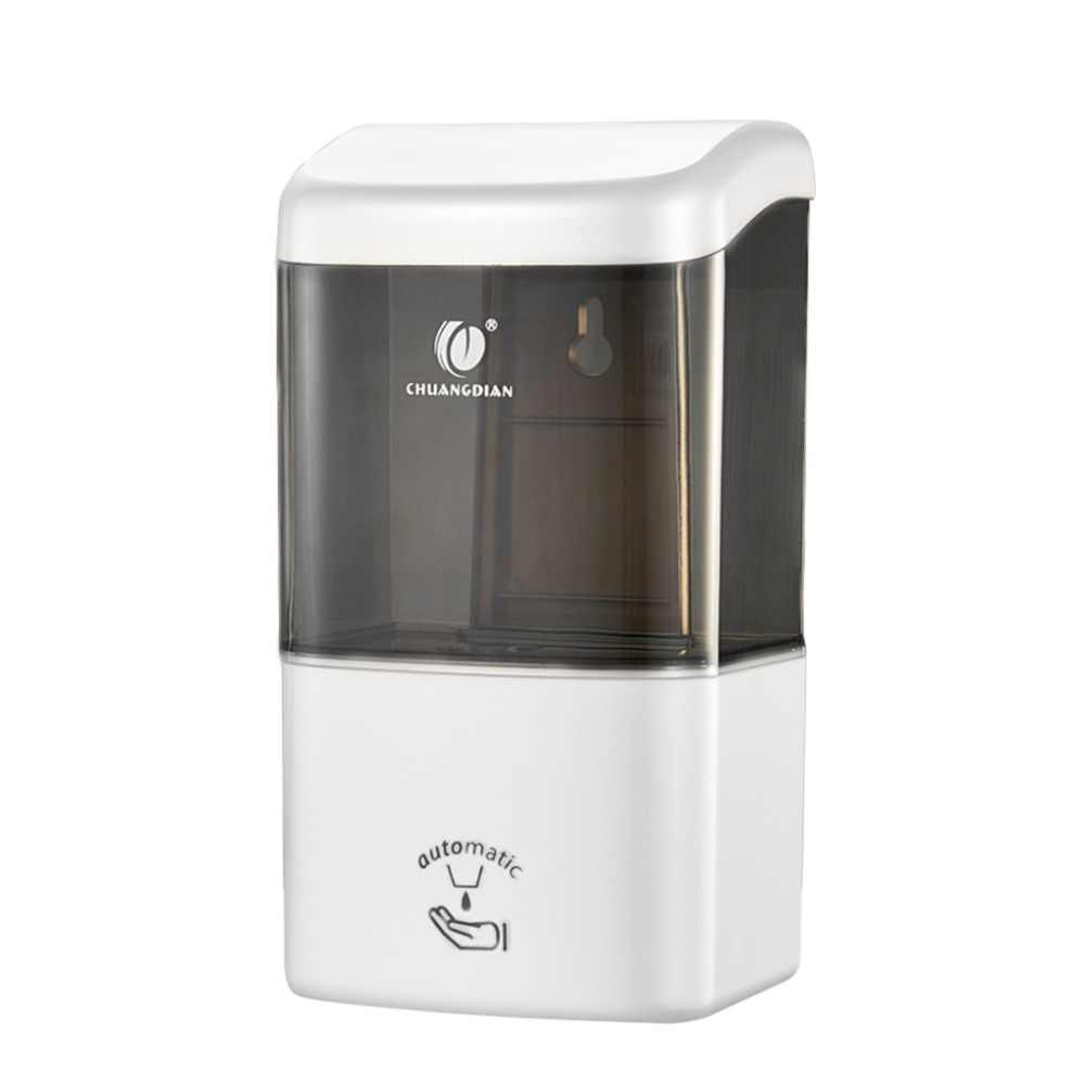 600ml Hotel Automatic Sensor Soap Dispenser Soap Pump Foam Soap Dispenser Emulsion Liquid Distribution Wall Hanging ABS
