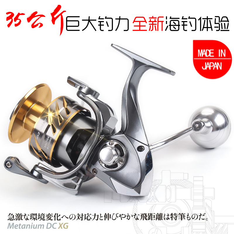 MADMOUSE New Arrival Japan Made BJ4000-BJ10000 Spinning Jigging Reel Spinning Reel 12BB Alloy Reel 35kg Drag Power