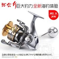 MADMOUSE New Arrival Japan made BJ4000-BJ10000 Spinning Jigging Reel Spinning reel 12BB Alloy reel 35kg drag power