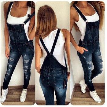 Γυναικείο τζιν παντελόνι με τιράντες Γυναικεία Παντελόνια Ρούχα MSOW