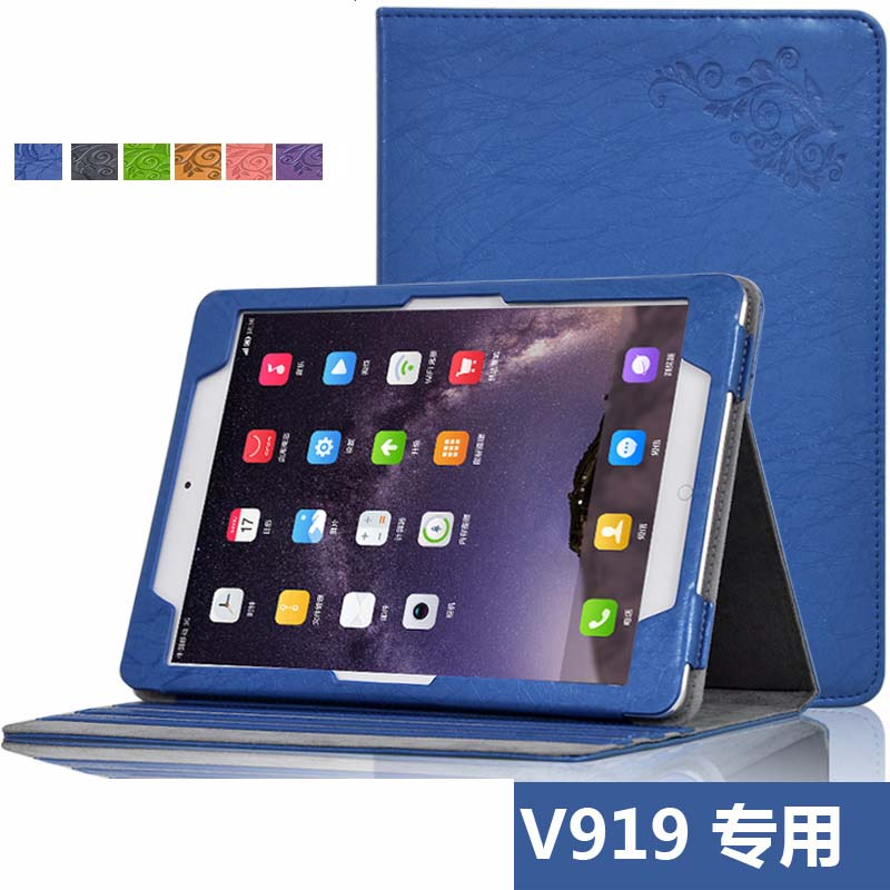 Luxury Print Fold Stand PU Leather Skin Magnetic Closure Case Protective Shell Cover For Onda V919 4G / V919 4G Air Octa Core new v919 flower print stand pu leather case for onda v919 v989 air 9 7 tablet cover protectors