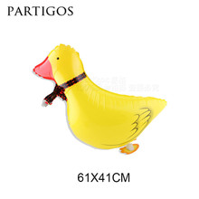 10pcs Duck Pet Helium Walking Animals Balloon Baby Shower Foil Balloons Party/Birthday/Wedding party Decorations Kid gifts ball(China)