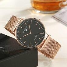 Men Quartz Watches Ultrathin Steel Mesh man wristwatch Lorinser Minimalist Japan Movement Watch Waterproof High Quality Relogio