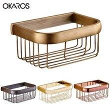 OKAROS Wall Mounted 20 CM Bathroom Paper Holder Paper Basket Holder Storage Basket Rack Brass Chrome Finish Bathroom Accessories