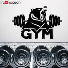 Gym Sticker Fitness Decal Bodybuilding Dumbbell Posters Vinyl Wall Parede Sports Decor GYM Studio Club Decoration 3G45